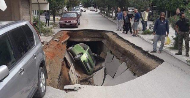Άνοιξε η γη στην Αιδηψό και... κατάπιε αυτοκίνητο
