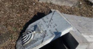 Βανδάλισαν το εβραϊκό νεκροταφείο στα Τρίκαλα