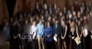 Βίντεο-ντοκουμέντο: Φοιτητές κράζουν τον καθηγητή του ΤΕΙ Σερρών που ζητούσε σεξ και χρήματα για βαθμούς!