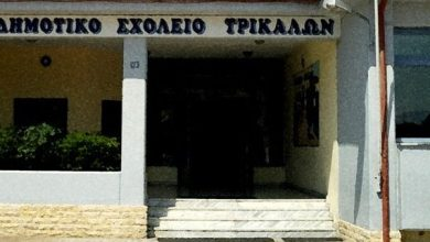 Photo of Οριστικό: Ανοίγουν δημοτικά σχολεία και νηπιαγωγεία την 1η Ιουνίου