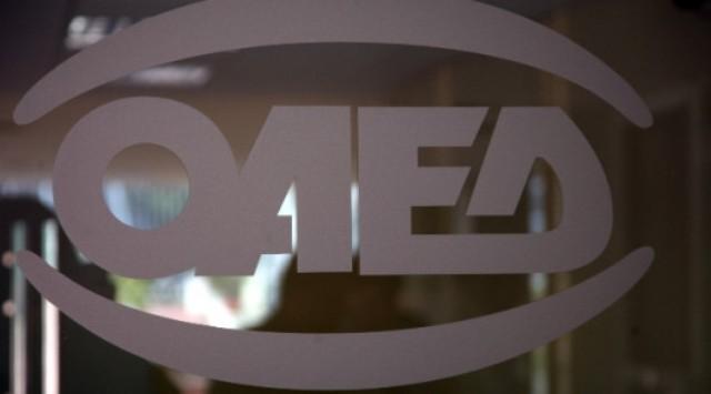 Photo of ΟΑΕΔ: Ηλεκτρονικά η εγγραφή των ανέργων