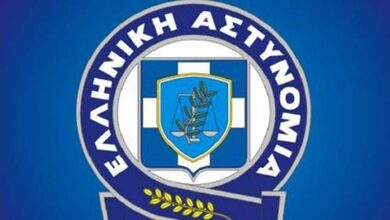 Photo of Τηλέφωνα Αστυνομικών Τμημάτων Τρικάλων