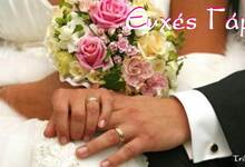 Ευχές για Γάμο