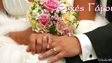 Photo of Ευχές για Γάμο