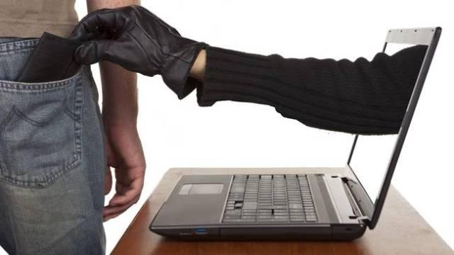 Απάτη μέσω διαδικτύου στην Πύλη