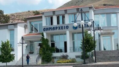 Photo of Δήμος Φαρκαδόνας – Έδρα Φαρκαδόνα