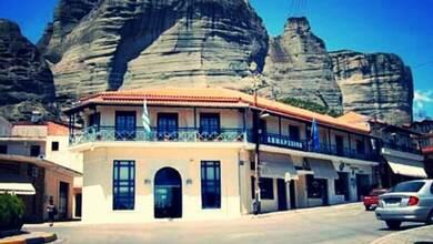 Photo of Δήμος Μετεώρων – Έδρα Καλαμπάκα