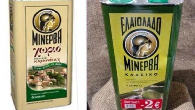 Σάλος με τη ΜΙΝΕΡΒΑ-Αποσύρει άρον άρον συσκευασίες ελαιολάδου
