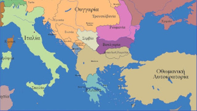 Photo of Η Θεσσαλία ελεύθερη – Ιστορικά στοιχεία