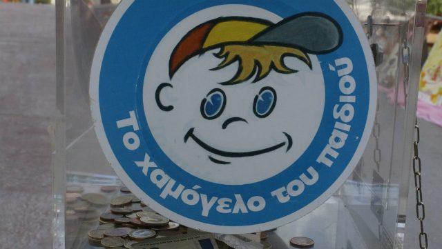 """""""Χαμόγελο του παιδιού"""" 12 καταγγελίες κακοποίησης στην Θεσσαλία"""