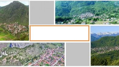 Photo of Χωριά της Καλαμπάκας
