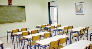 Χωρίς μαθήματα οι μαθητές στις 16 Νοεμβρίου