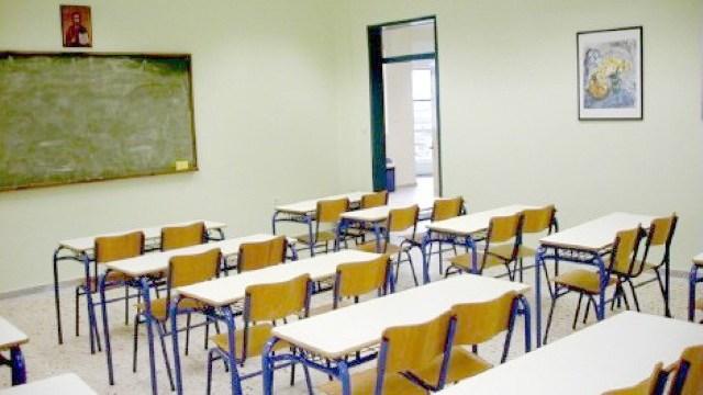 Νεότερη ανακοίνωση: Κλειστά τα σχολεία στον Δήμο Τρικκαίων