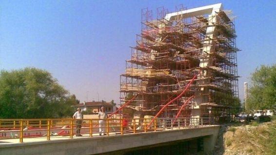 """""""Γέφυρα Καλατράβα"""" 1"""