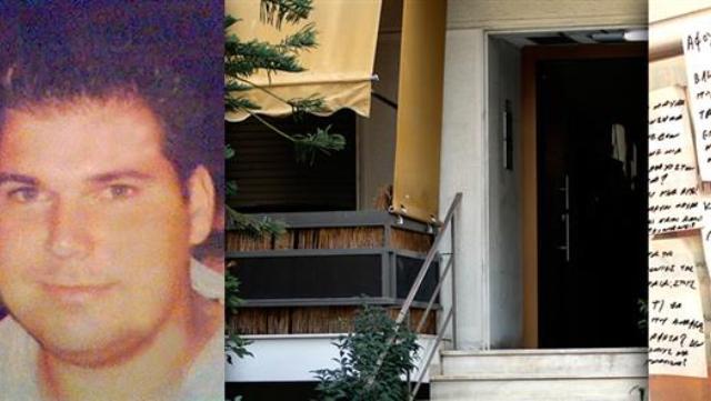 Σοκ και θλίψη στο Πανελλήνιο για τα δίδυμα αγόρια