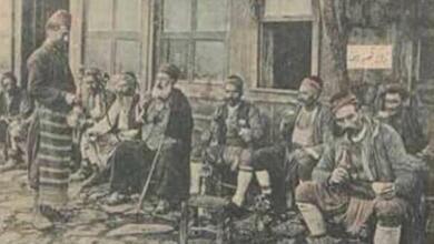Photo of Καφέ στην Ασκληπιού επί τουρκοκρατίας!