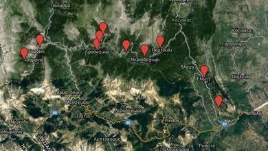 Photo of Περιήγηση σε Κοτρώνι, Ελάτη, Περτούλι, Νεραϊδοχώρι, έως Πύρρα