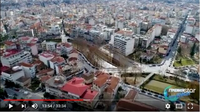 Η εκπομπή «Γυρίσματα στην Ελλάδα» στα Τρίκαλα