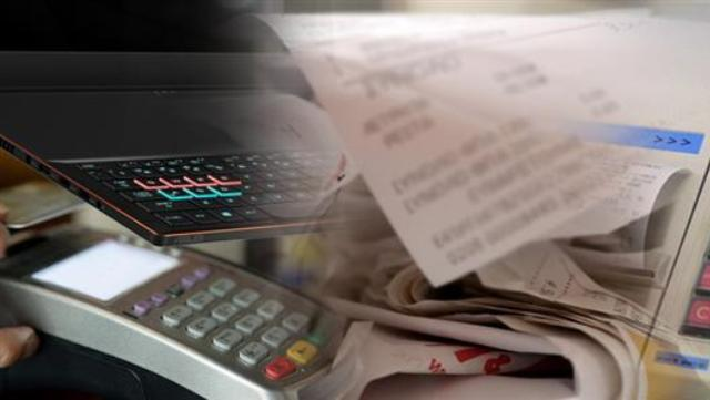 Φορολοταρία: Δείτε εάν κερδίσατε 1.000 ευρώ