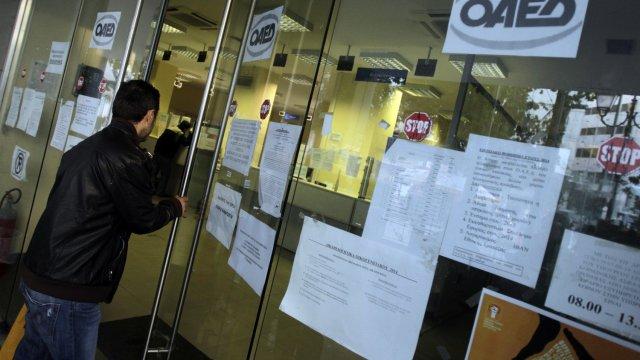 Photo of ΟΑΕΔ: Ξεκινούν οι αιτήσεις για το νέο πρόγραμμα επιδότησης 2.500 ανέργων