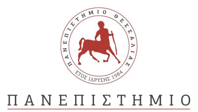 Η νέα ακαδημαϊκή φυσιογνωμία του Πανεπιστημίου Θεσσαλίας