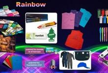 "Photo of Διαφημιστικά δώρα – Διαφημιστικός Ρουχισμός ""Rainbow"" στα Τρίκαλα"