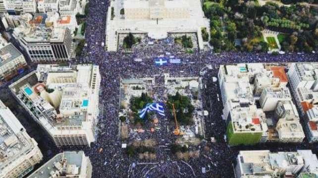 Kαρέ-καρέ το συλλαλητήριο για τη Μακεδονία από ψηλά
