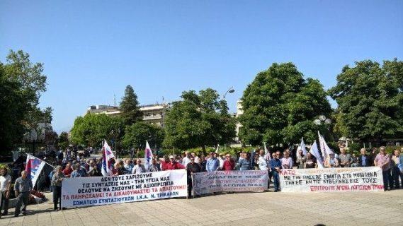 Συλλαλητήριο για την Εργατική Πρωτομαγιά.