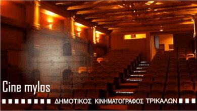 Photo of Η ταινία της Εβδομάδας στον Δημοτικό κινηματογράφο Τρικάλων