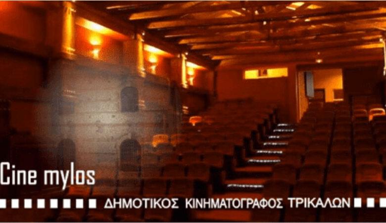Η ταινία της Εβδομάδας στον Δημοτικό κινηματογράφο Τρικάλων