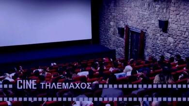 Photo of Οι Κινηματογραφικές προβολές στο Cine ΤΗΛΕΜΑΧΟΣ