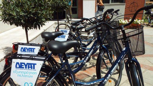 Ποδήλατα για εξυπηρέτηση των πολιτών και από την ΔΕΥΑΤ