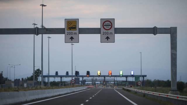 Χωρίς διόδια οι διελεύσεις στους αυτοκινητοδρόμους