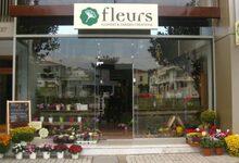 """Photo of """"fleurs"""" Ανθοσυνθέσεις και Ανθοστολισμοί  για κάθε περίσταση"""