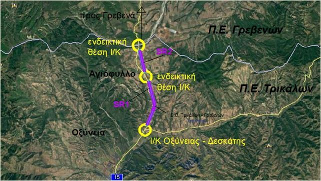 Εγκρίθηκε χρηματοδότηση για βελτίωση του οδικού τμήματος Μουργκάνι – Γρεβενά