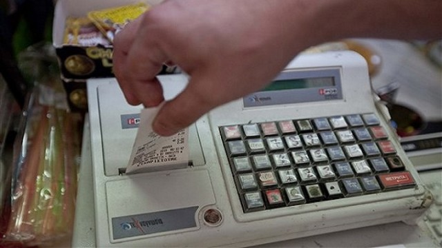 Κατάσχεση εισπράξεων από ταμειακή μηχανή