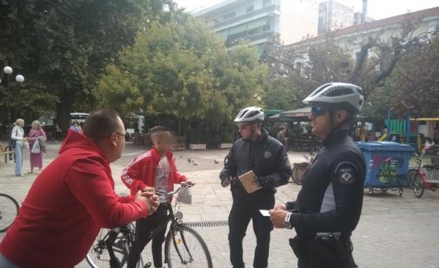 Οι Αστυνομικοί ποδηλάτες συμβουλεύουν τους τρικαλινούς!