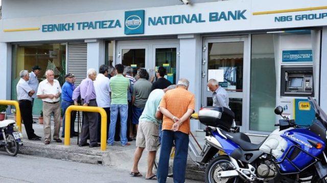 Κλείνει το υποκατάστημα της Εθνικής Τράπεζας στη Φαρκαδόνα