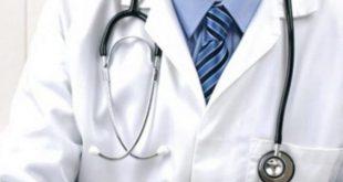 Ιατρικός Σύλλογος Τρικάλων
