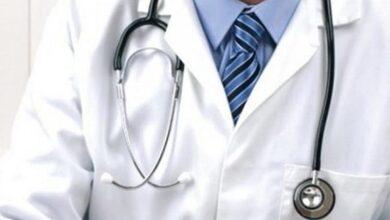 Photo of Ενημέρωση του Ιατρικού Συλλόγου Τρικάλων για τον κορωνοϊό