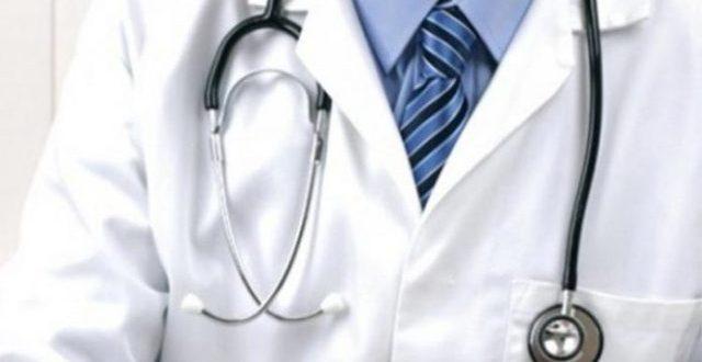Οι συμβεβλημένοι Ιατροί με την Δ/νση Π.Ε. Τρικάλων