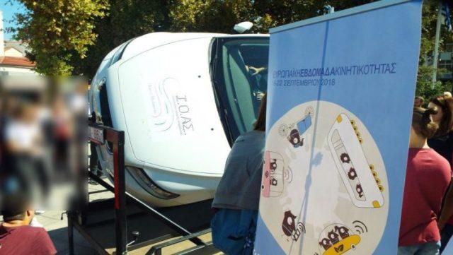 Μαθήματα ασφαλούς οδήγησης στα Τρίκαλα