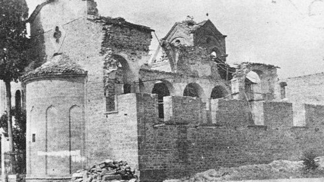 Photo of O βομβαρδισμός του Ι.Ν. Αγίου Νικολάου Τρικάλων από τα Γερμανικά Στούκας