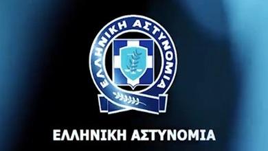 Photo of Έναρξη εφαρμογής του θεσμού «ημέρα ακρόασης πολιτών» από την Ελληνική Αστυνομία στη Θεσσαλία