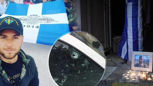Θρίλερ με τον θάνατο του Έλληνα ομογενή στην Αλβανία