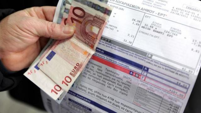 """""""Καπέλο"""" 1 ευρώ στους έντυπους λογαριασμούς της ΔΕΗ"""