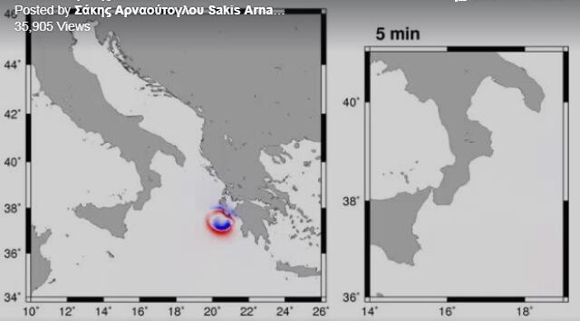 Καρέ - καρέ η πορεία του τσουνάμι από τη Ζάκυνθο στην Ιταλία