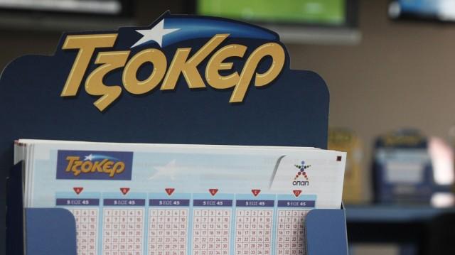 Τη Δευτέρα η κλήρωση του τζακ ποτ για τα 10 εκατ. ευρώ!