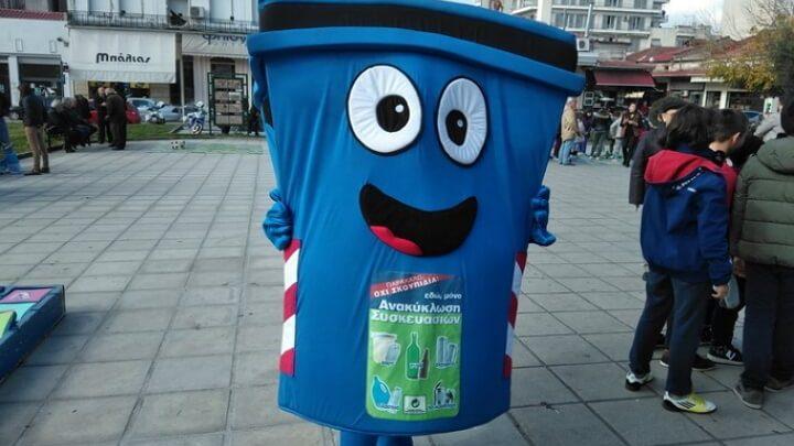 «Ανακύκλωσε στους Μπλε Κάδους! Καν' το τρόπο ζωής!»