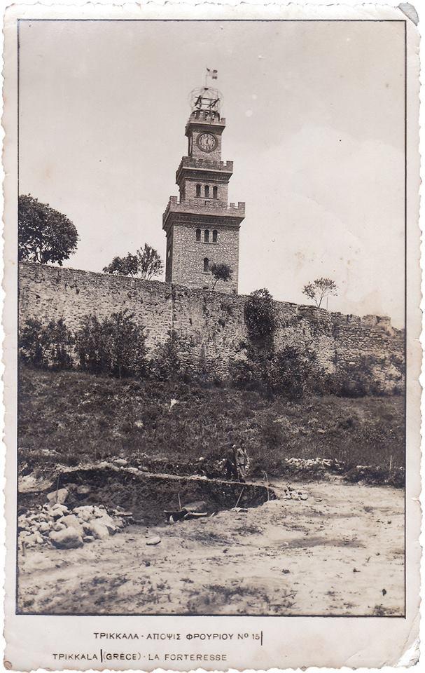 Η πρώτη καρτ ποστάλ με θέμα το Ρολόι της πόλης των Τρικάλων! | ΦΩΤΟ : 1940